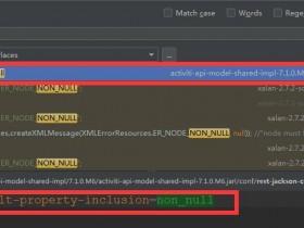 Activiti7与Springboot整合后controller里返回json数据里null值不显示问题解决