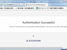 SourceTree安装卡在bitbucket账号登录这一步